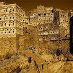 Yemen. 2008
