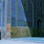Iran. 2005